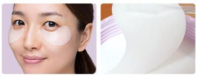 Гидро-гелевые патчи для глаз с маслом ши и жемчугом применение