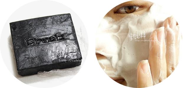 Мыло для лица Ciracle карт