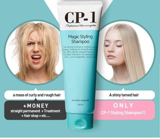 шампунь для непослушных волос карти