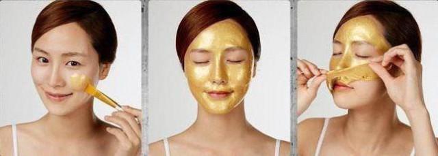 маска с золотом 24к карт