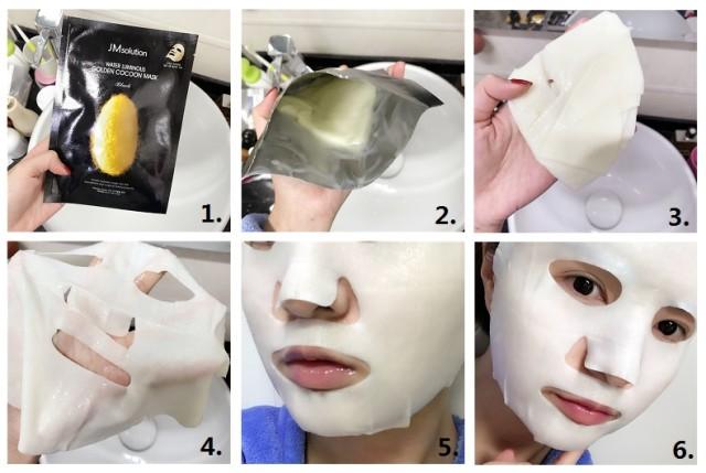 маска с желкопрядом